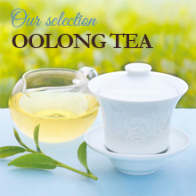 Discover our selection of oolong teas.