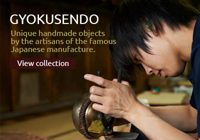 Discover the Gyokusendo collection